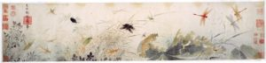 Automne au début 早秋图 QIAN Xuan 钱选(1235-1301),peintre chinois à la fin des Song et au début des Yuan.