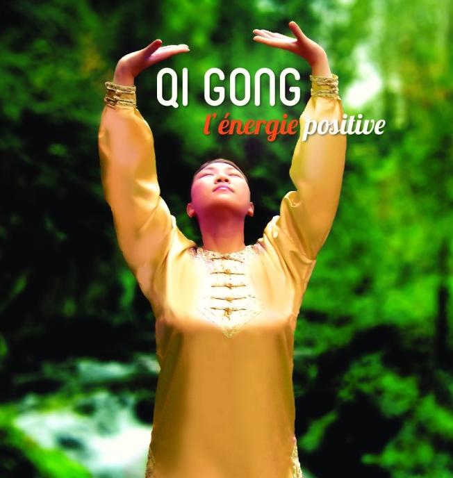 Cours de Qi-Gong - Tous niveaux @ Siège de l'USIVRY