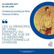 """Conférence de la FAEMC - Notre professeure, Florence CHOFFRUT, présentera: """"Les dix principes de Yang Chengfu du point de vue de la médecine traditionnelle chinoise."""""""